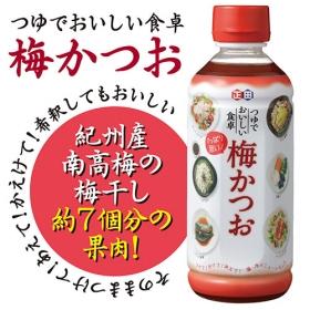 「<つゆでおいしい食卓>梅かつお(正田醤油株式会社)」の商品画像