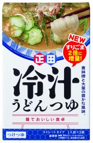 「<麺でおいしい食卓>冷汁うどんつゆ(正田醤油株式会社)」の商品画像