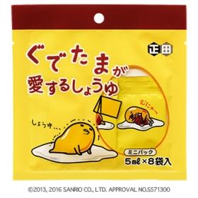 「ぐでたまが愛するしょうゆ ミニパック(正田醤油株式会社)」の商品画像の1枚目