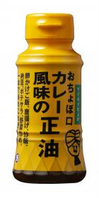 おちょぼ口 カレー風味の正油の口コミ(クチコミ)情報の商品写真