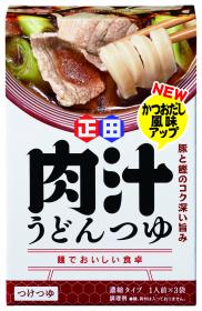 「<麺でおいしい食卓>肉汁うどんつゆ(正田醤油株式会社)」の商品画像