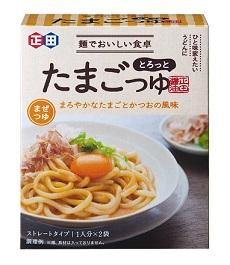 「<麺でおいしい食卓シリーズ>たまごつゆ(正田醤油株式会社)」の商品画像