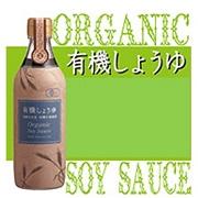 正田醤油株式会社の取り扱い商品「有機しょうゆ」の画像