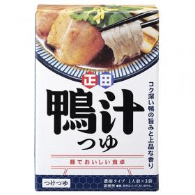 「<麺でおいしい食卓>鴨汁つゆ(正田醤油株式会社)」の商品画像