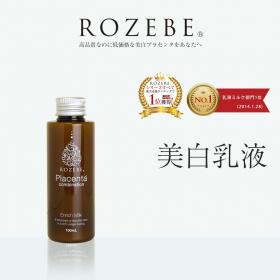 株式会社WHDの取り扱い商品「ロゼベ プラセンタエンリッチミルク」の画像