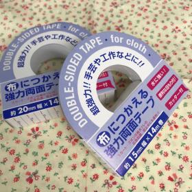 「布につかえる強力両面テープ(株式会社 清和産業)」の商品画像