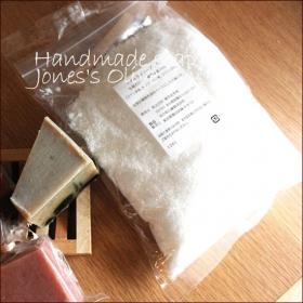 手作り石鹸をつくろう!選べるオリジナルフレーバー付き手作り石鹸キット10名様へ!の商品画像