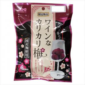 「ワインなカリカリ梅(川辺食品株式会社)」の商品画像