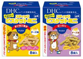 犬用 スティックビスケットミニの商品画像