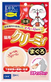 猫用 クリーミィ まぐろの商品画像