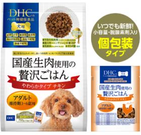 「犬用 国産生肉使用の贅沢ごはん(株式会社ディーエイチシー)」の商品画像