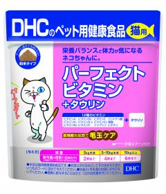 猫用 パーフェクトビタミン+タウリンの商品画像
