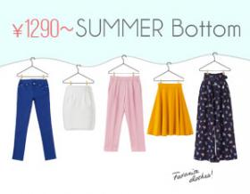 夢展望のボトムス(スカート・パンツ)の商品画像