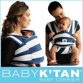 「抱っこひも ベビーケターン(BABY K'TAN) プリント ノーティカ(株式会社ファンシ)」の商品画像