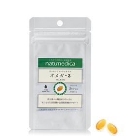 「ナチュメディカ オメガ-3(株式会社ホロニック)」の商品画像