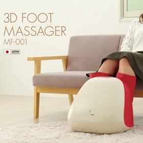「ドクターエア 3Dフットマッサージャー(株式会社ドリームファクトリー)」の商品画像