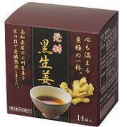 生姜湯・紅茶に『発酵黒生姜』 代謝力32倍でダイエットに!1杯11.5calの商品画像