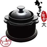 黒樂 本格かまどご飯釜(大:1~4合)の商品画像