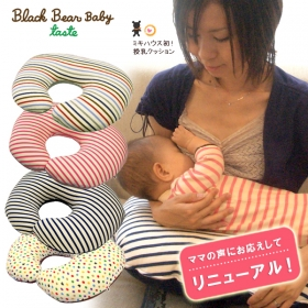 中綿が継ぎ足せる♪授乳クッションの商品画像