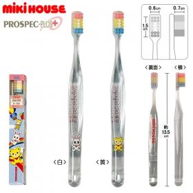 【ミキハウス】プッチー&うさこ☆歯ブラシ〈タイニー(0歳-6歳用)〉の商品画像