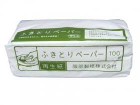 「ふきとりペーパー 100W(服部製紙株式会社)」の商品画像