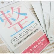 「SO_SUIフェイスマスク 1枚×3袋(服部製紙株式会社)」の商品画像
