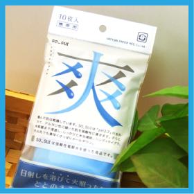 「【NHO-1】(爽)SO_SUIハンディシート 10枚(服部製紙株式会社)」の商品画像