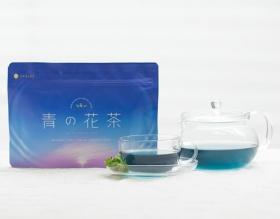 青の花茶の商品画像