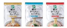 ファビウス株式会社の取り扱い商品「青汁ラーメンスープ」の画像