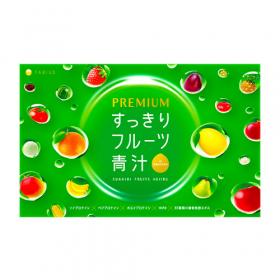「プレミアムすっきりフルーツ青汁(ファビウス株式会社)」の商品画像