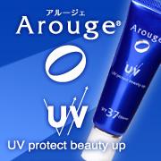 「アルージェ UV プロテクトビューティーアップ 25g(全薬販売株式会社)」の商品画像