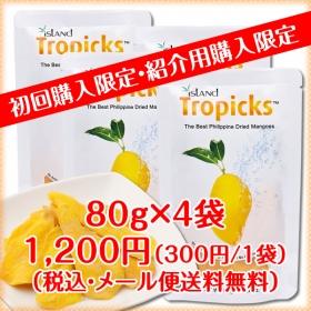 【メール便送料無料お試 し】Tropicksドライマンゴー80g×4袋の商品画像