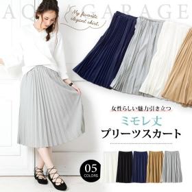 プリーツスカート ミモレ丈の商品画像