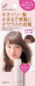 ルシードエル #髪のベタつきリセットスプレーの商品画像