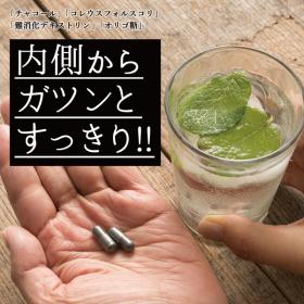 「チャコール炭サプリ(DMJえがお生活)」の商品画像の4枚目