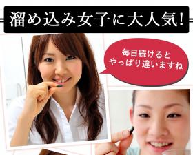 「チャコール炭サプリ(DMJえがお生活)」の商品画像の2枚目