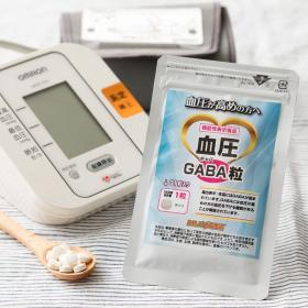 「血圧GABA粒(DMJえがお生活)」の商品画像