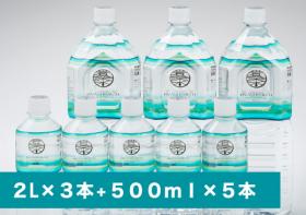 「岩深水 お試しセット 【2L×3本、500ml×5本】(株式会社岩深水)」の商品画像