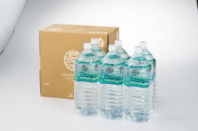 「岩深水 2Lペットボトル 【12本入り】(株式会社岩深水)」の商品画像の2枚目