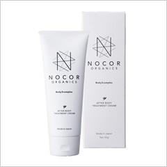 【妊娠線、肉割ケアに】ノコア(NOCOR)アフターボディ トリートメントクリームの商品画像