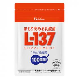 ハウスウェルネスフーズ株式会社の取り扱い商品「まもり高める乳酸菌L-137サプリメント」の画像