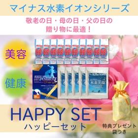 「【マイナス水素イオン】ハッピーセット(有限会社 勝)」の商品画像