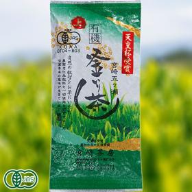 有機JAS無農薬の窯炙り茶『有機釜炒り茶 上級 』(宮崎県 宮崎茶房)の商品画像