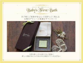 「ガミラシークレット はじめての一緒にお風呂セット(株式会社シービック)」の商品画像の3枚目