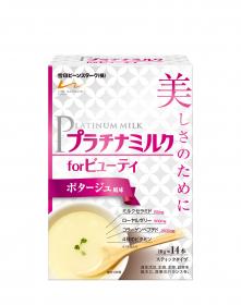 プラチナミルク for ビューティの商品画像