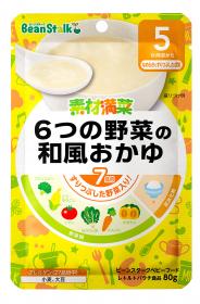 6つの野菜の和風おかゆ/6つの野菜の中華風おかゆの商品画像