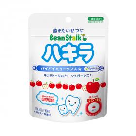 「ハキラ リンゴ味(雪印ビーンスターク株式会社)」の商品画像