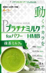 プラチナミルクforパワーの商品画像