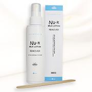 ヌークミルクローション-Nu-k milk lotion-【医薬部外品】の商品画像