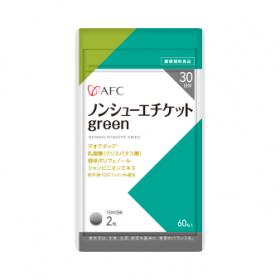 「ノンシューエチケットgreen 30日分(株式会社エーエフシー)」の商品画像